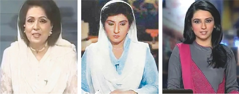 Three generations of newscasters: Shaista Zaid, Ishrat Fatima and Maria Memon