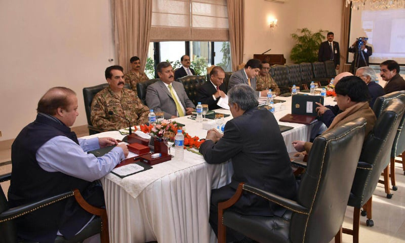 PM Nawaz chairs high-level huddle to discuss stance on Afghanistan