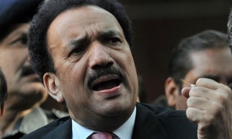 India trying to spoil Pak-Afghan ties: Malik