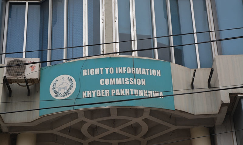 Right to Information Commission in Khyber Pakhtunkhwa. — Photo by author