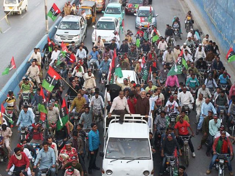 A PPP election rally in Karachi's Malir district from where it won a number of seats.