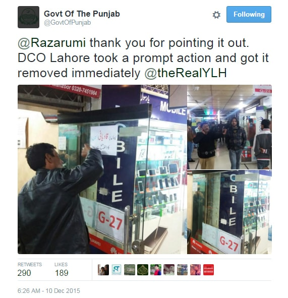 –Image courtesy Government of Punjab Twitter