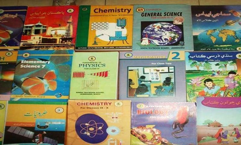 Burn these books, please!