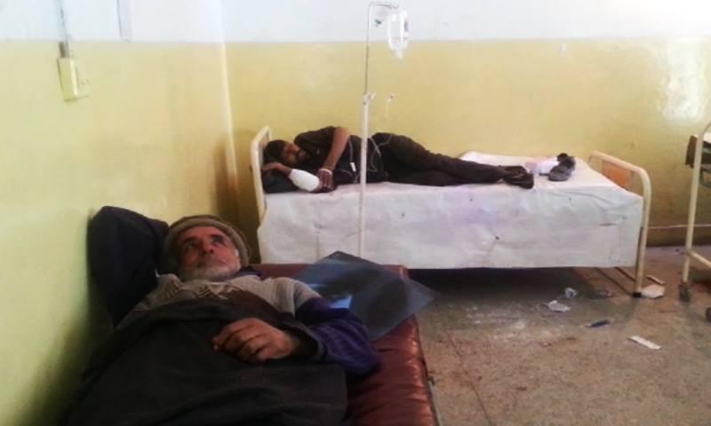 DawnNews screengrab of the Parachinar blast victims receiving treatment at the District Headquarters Hospital (DHQ) Parachinar