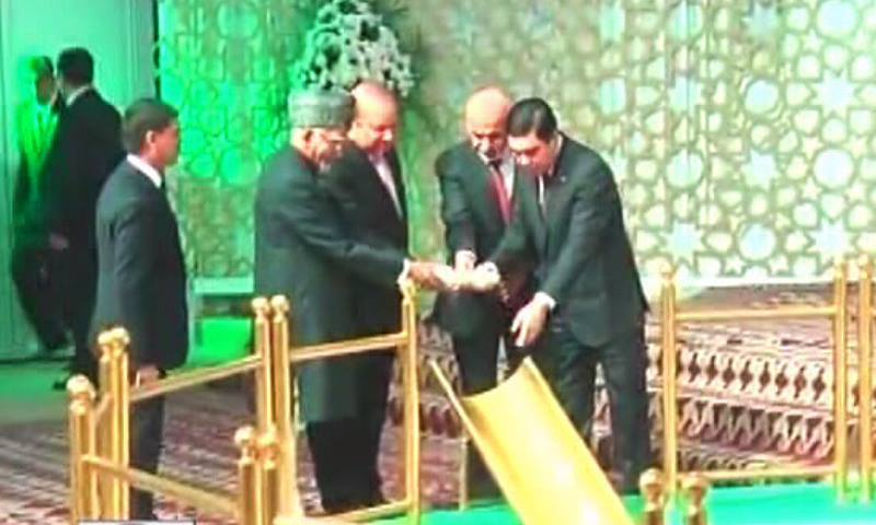 25 years in the making: PM Nawaz attends Tapi groundbreaking ceremony