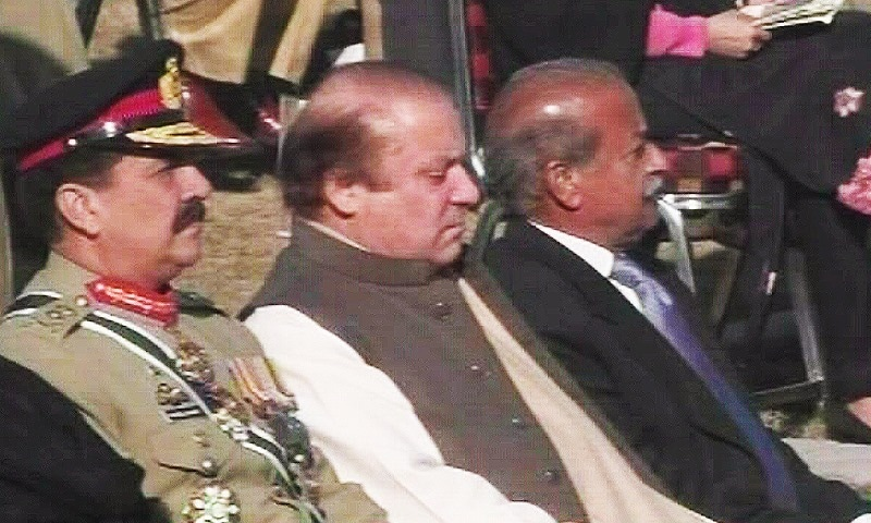 The ceremony at the Army Public School commenced with the arrival of Chief of Army Staff Gen Raheel Sharif and Prime Minister Nawaz Sharif. —DawnNews screengrab