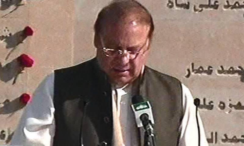 PM Nawaz addresses the ceremony. —DawnNews screengrab
