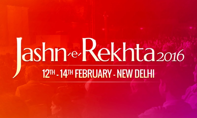 Celebrating Urdu —  Jashn-e-Rekhta to be held in Delhi from February 12 to 14