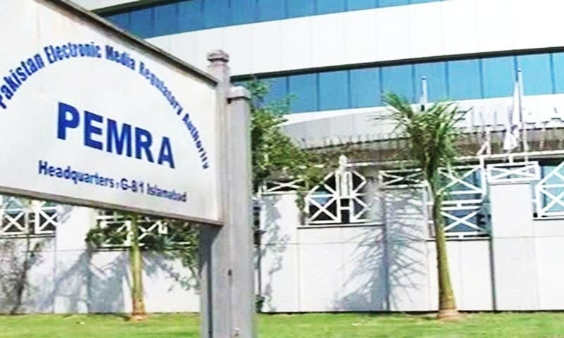 Pemra sends notices to two channels