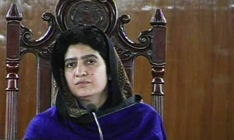 Rahil Durrani was elected the first female speaker of Balochistan Assembly unopposed. —Photo courtesy: PTV