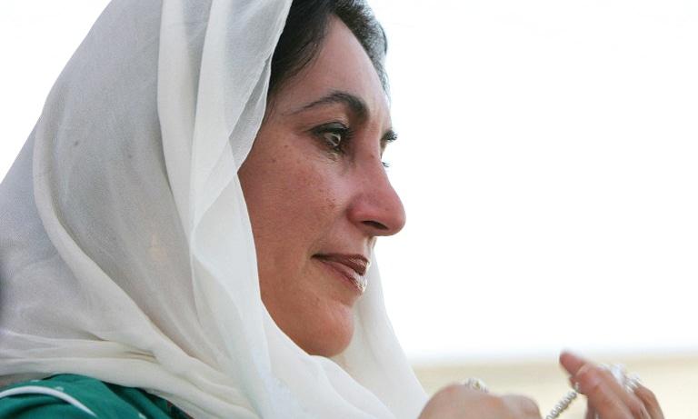 'Benazir Rani, Haqoomat Rani'