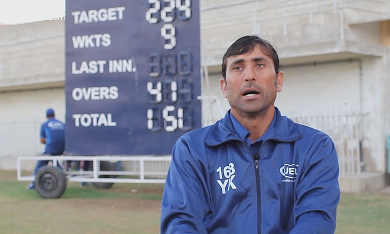 Reverse sweep: The year 2015 according to Younis Khan