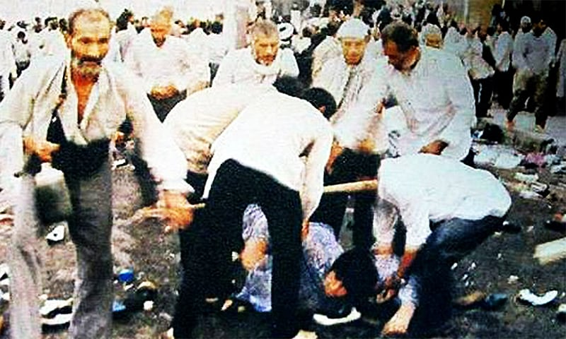 Iranian pilgrims battled Saudi riot police in violence that killed at least 402 people in 1987. ─ FARS News agency/File