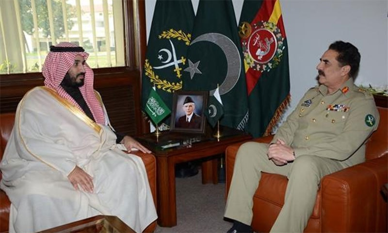 Saudi deputy crown prince and Defence Minister met COAS General Raheel Sharif, COAS at General Headquarters.─ Photo: ISPR