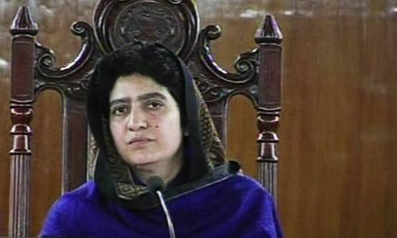 Balochistan Assembly Speaker Raheela Durrani, the first female speaker of the provincial assembly. ─ Photo courtesy: PTV.