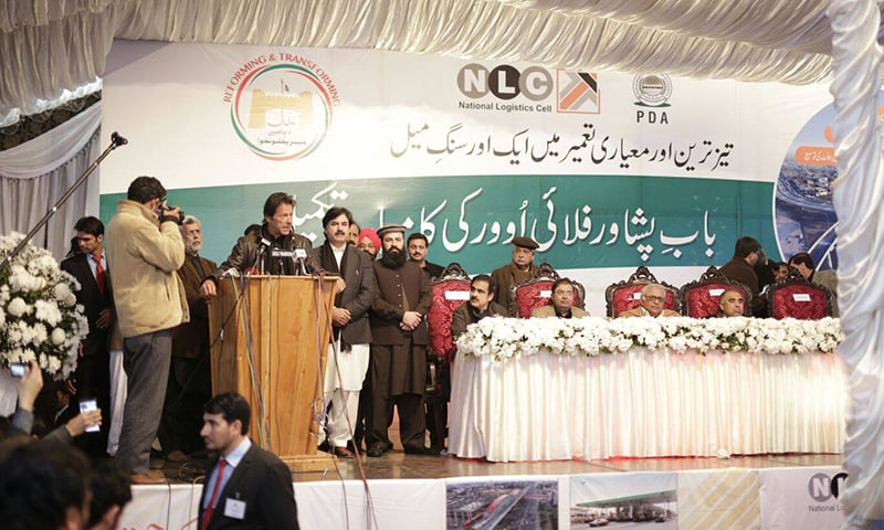 The ceremony was attended by PTI Chairman Imran Khan and Jamaat-i-Islami chief Sirjaul Haq. —Photo courtesy PTI