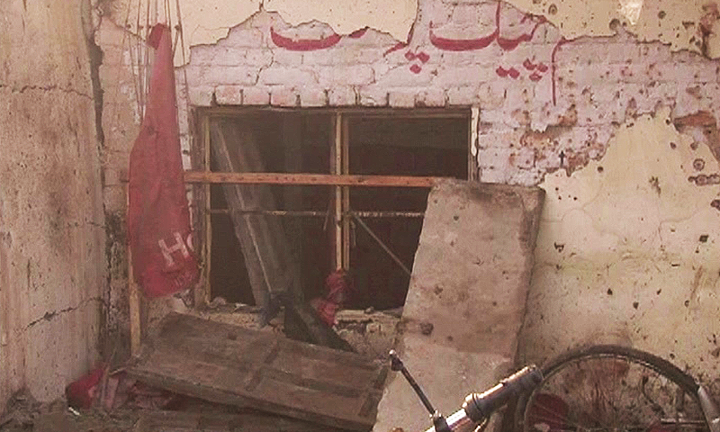 The explosion occurred near a security checkpost.—DawnNews