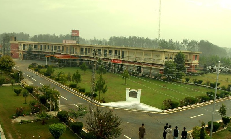 A view of the Bacha Khan University — courtesy university Facebook page