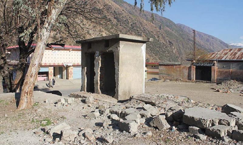 A view of the demolished school.—Dawn