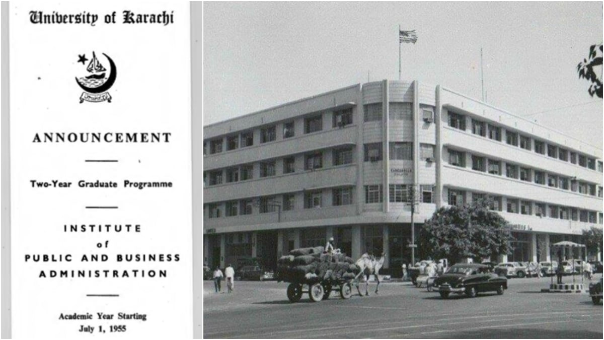 IBA, initially called IPBA, was housed in the Pakistan Institute of International Affairs building on Havelock Road, but soon after, moved to the Kandawalla Building (above). Finally it shifted to its permanent city campus behind the Kandawalla Building.