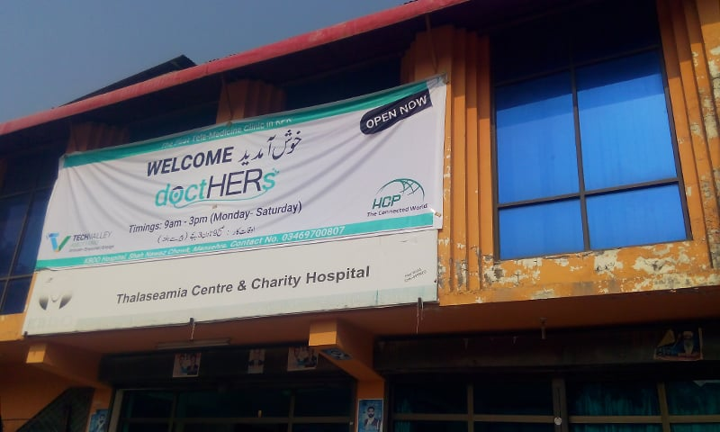 The DoctHERs clinic at Manshera, Khyber Pakhtunkhwa. The clinic treated 250 patients on its inauguration day. —Photo courtesy DoctHERs