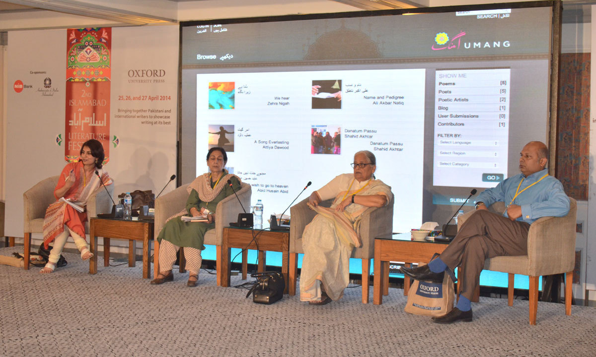 ( From Left to Right) Nosheen Ali, Nasreen Anjum Bhatti, Zehra Nigah and Haris Khalique are discussing about Contemporary Poetic Thought in Pakistan in a session on third day of ILF 2014. – Photo by Irfan Haider