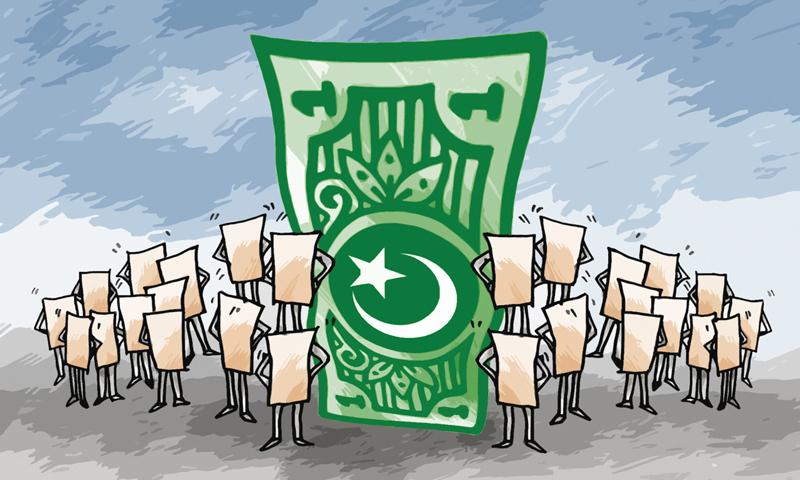 پاکستان کی معاشی ترقی اس وقت ممکن ہے جب قوم کا ہر فرد معاشی ترقی میں اپنا مؤثر کردار ادا کرے. — خاکہ خدا بخش ابڑو۔