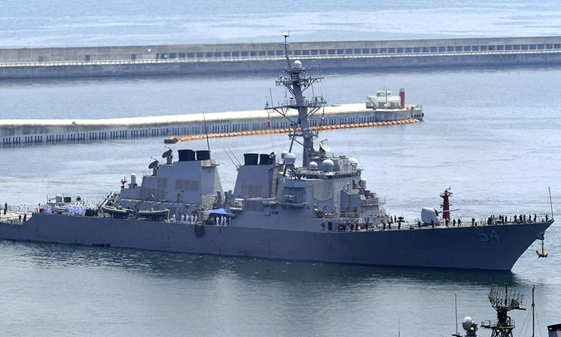 China strongly condemns US for sending warship near South China Sea island