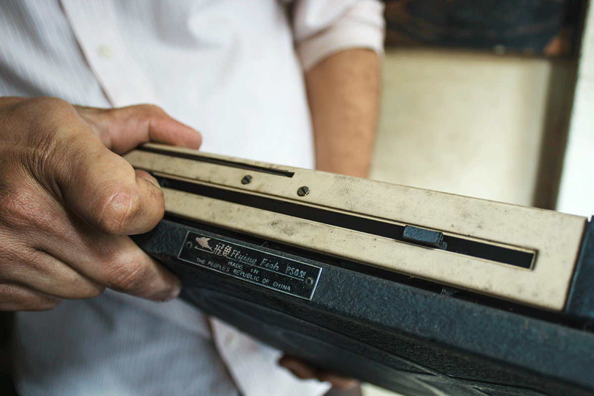 Typewriters often come with labels that reveal its origins - this one was made in China