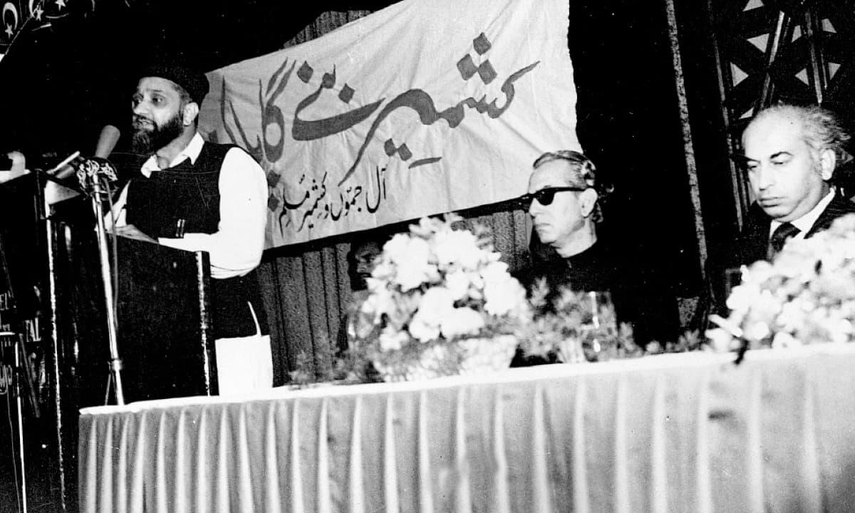 Sardar Abdul Qayyum Khan (left) and Zulfikar Ali Bhutto at a Kashmir conference   White Star Photo Archives