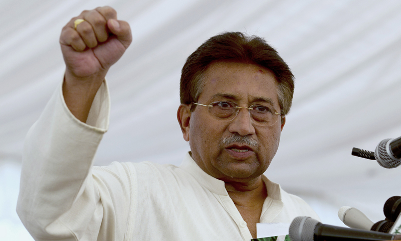 General Pervez Musharraf addresses his party supporters at his house in Islamabad | AP