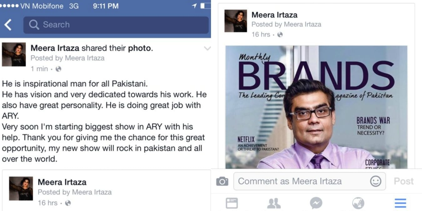 Here she is on Facebook, thanking ARY's Salman Iqbal