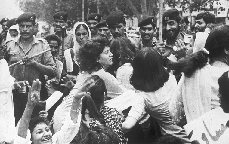 Lahore, Feb 12, 1983 — a defining moment when WAF's rally was brutally dispersed