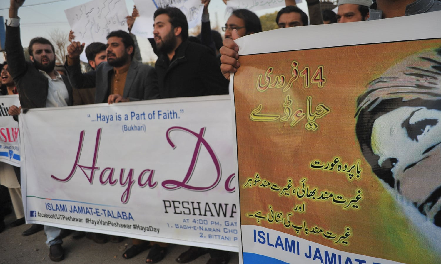 Students belonging to Islami Jamiat Taleba (IJT) take part in a protest against Valentine's Day in Peshawar.─AFP