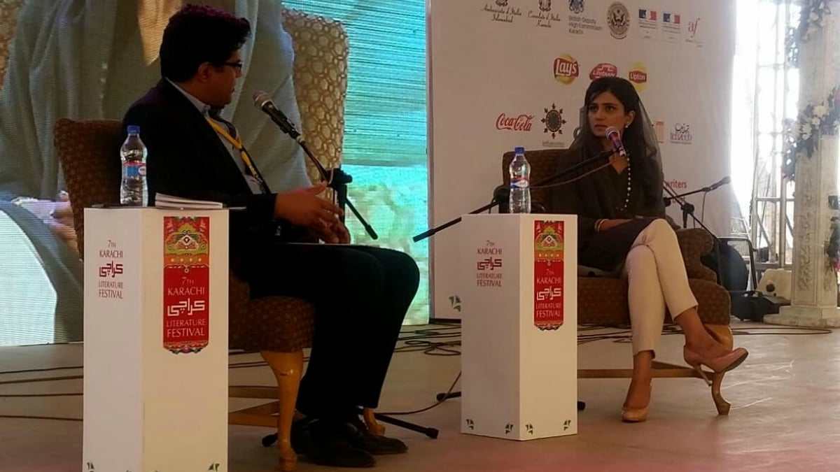 High-profile guests often overshadow discussions on literature. Here, Hina Rabbani Khar takes the stage.