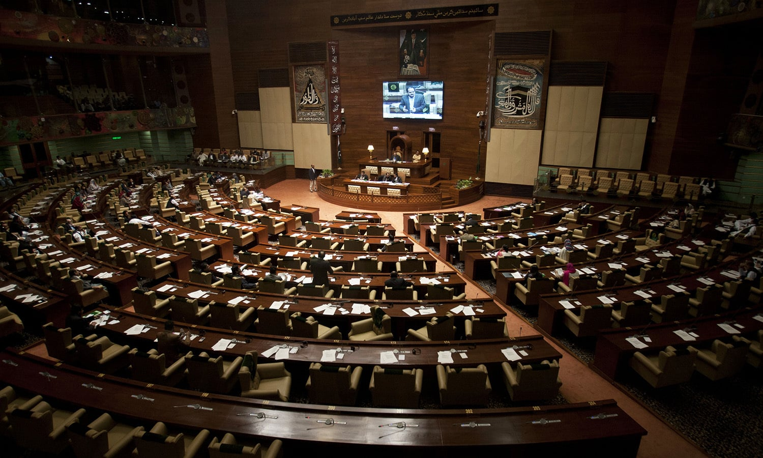In this photo taken on Jan 27, 2016, Pakistan's provincial assembly in session in Karachi, Pakistan.—AP