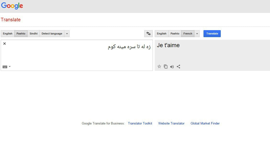 Pashto to French translation.—translate.google.com.pk