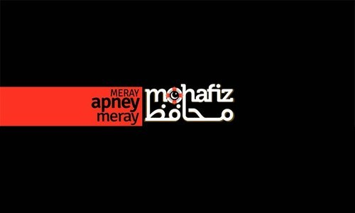 Pakistan safety app Meray Mohafiz – does make me feel slightly safer