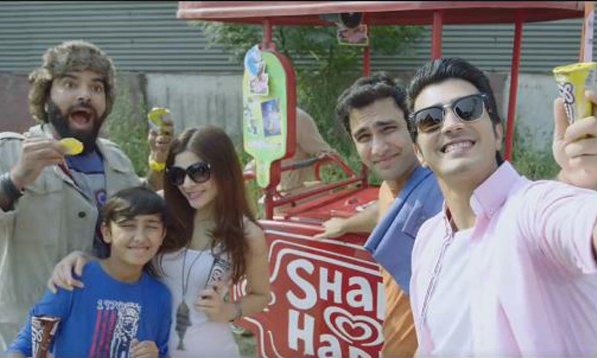 A screengrab from film Karachi se Lahore
