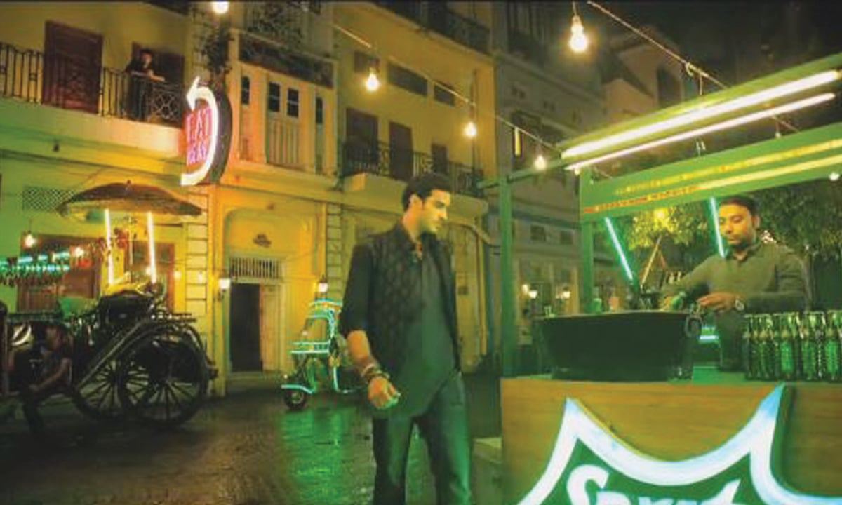 A screen grab from the film Dekh Magar Pyaar Say