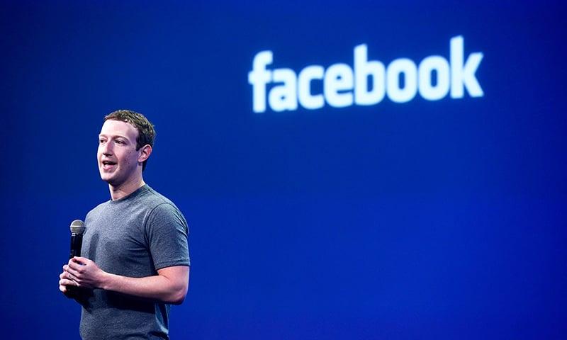 فیس بک کا یورپی اداروں کو سرورز دینے کا اعلان