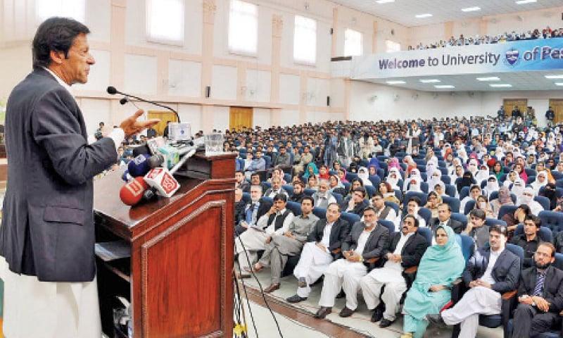 Imran tells students secrets of becoming a good leader