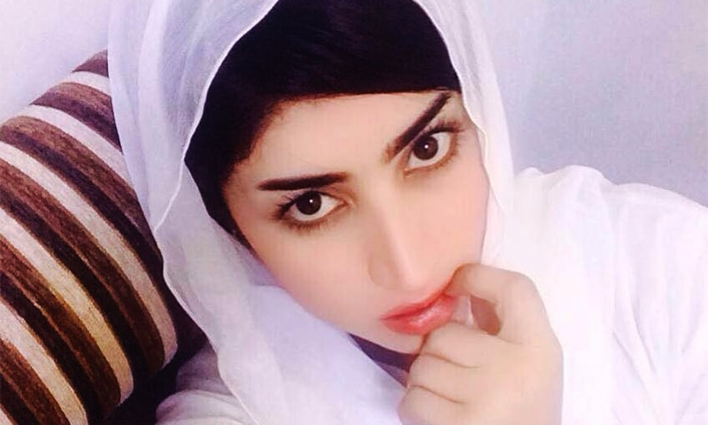 """Good morning have a nice day,"" Qandeel tells followers. ─ Qandeel Baloch official Facebook page"
