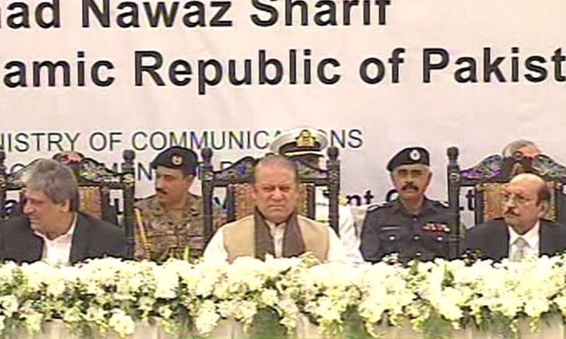 PM Nawaz at the inauguration ceremony of the Karachi Green Line BRT. ─ DawnNews