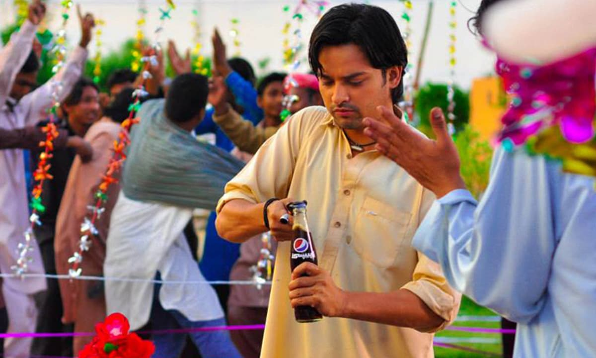 A screengrab from the film Main Hoon Shahid Afridi
