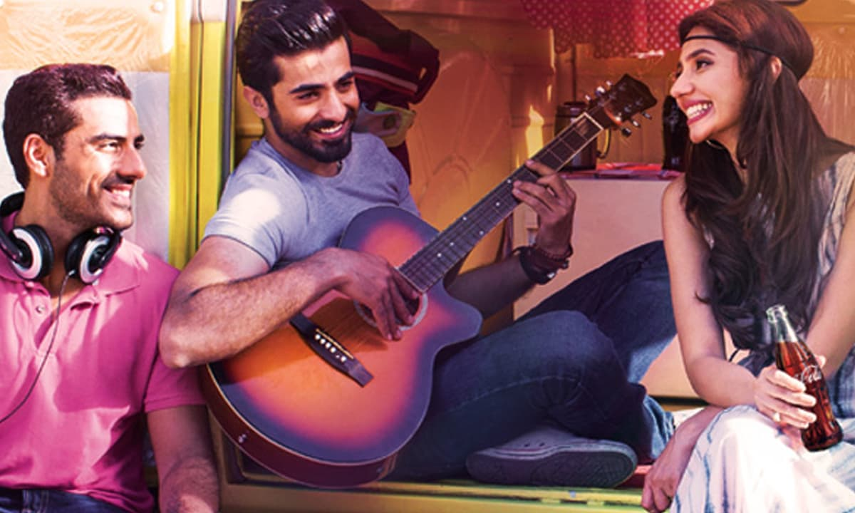 A promotion image from film Ho Mann Jahan