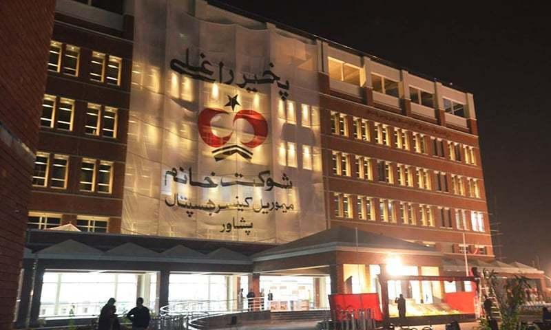 75pc get free treatment at Shaukat Khanum