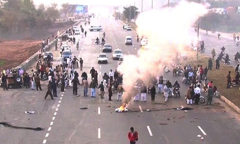 Demonstrations were reported from several areas in twin cities.—DawnNews