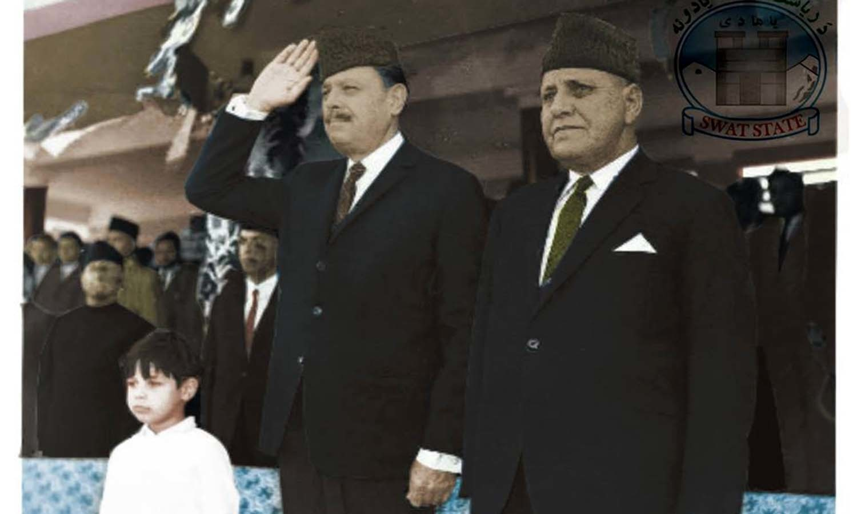 Ayub Khan and *Wali-e-Swat* Miangul Jahanzeb wearing *Karakuls.* ─Photo courtesy Swatnama