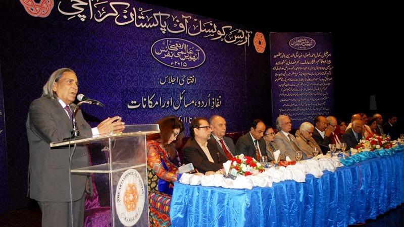 Urdu — 'What a beautiful but sad language'